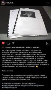 Курсы ЛСГА