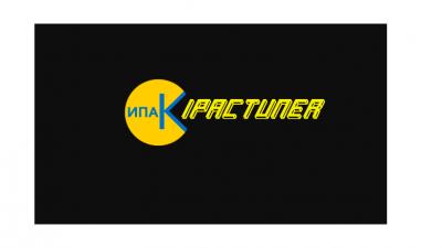 ИПАК лого