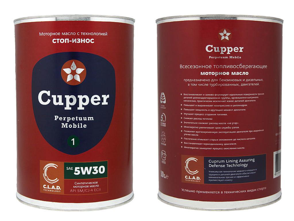 sinteticheskoe-motornoe-maslo-cupper-sae-5w-50